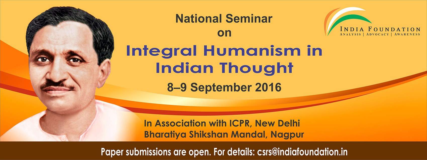 """National Seminar on """"Integral Humanism in Indian Thought"""""""
