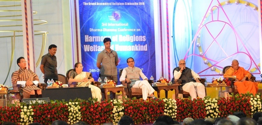 3rd International Dharma-Dhamma Conference, Indore