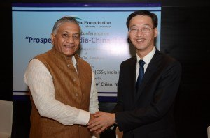 Bilateral Conference on Prospects of India-China Relations