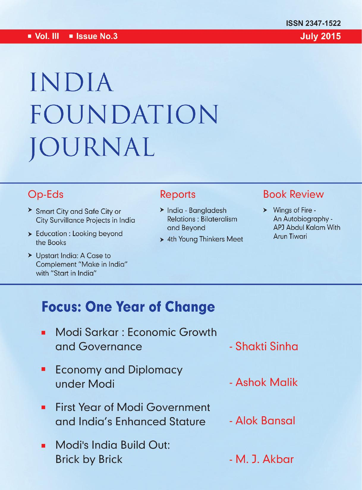 India Foundation Journal July 2015