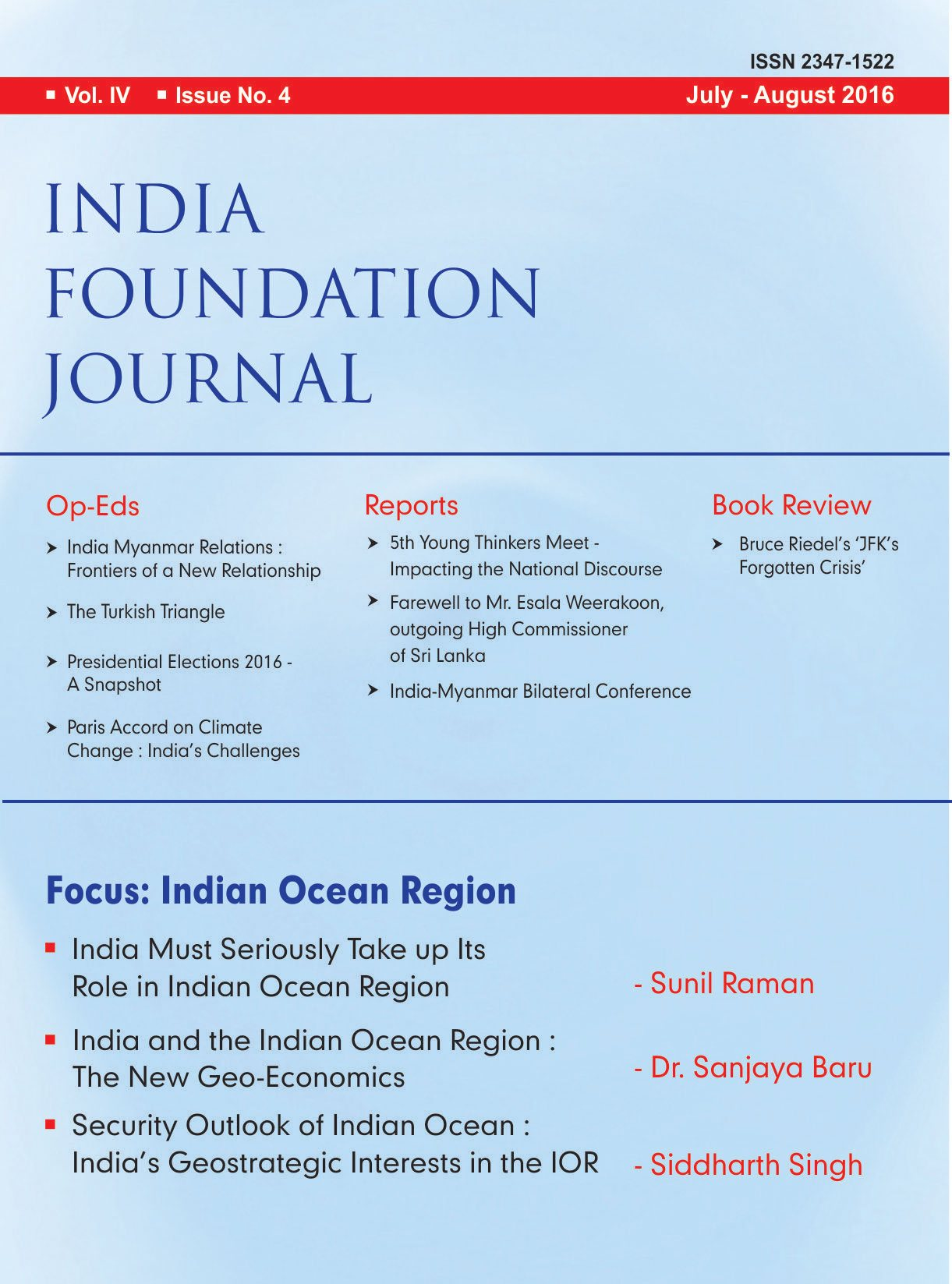 India Foundation Journal July August 2016