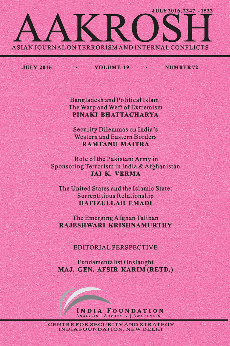 Aakrosh Journal No. 72, Vol. 19