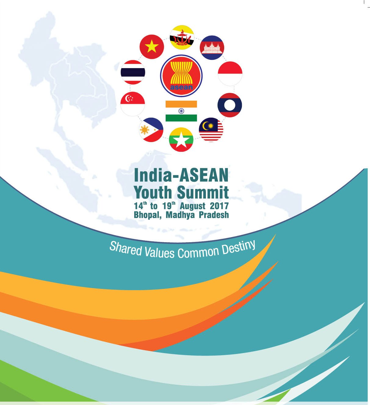 India – ASEAN Youth Summit 2017
