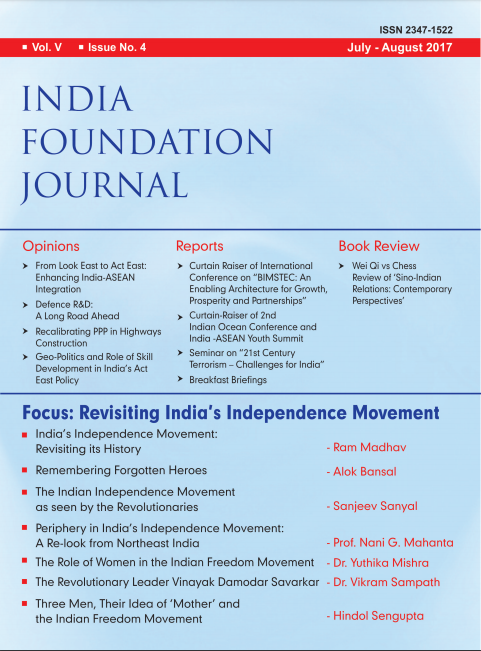 India Foundation Journal July August 2017