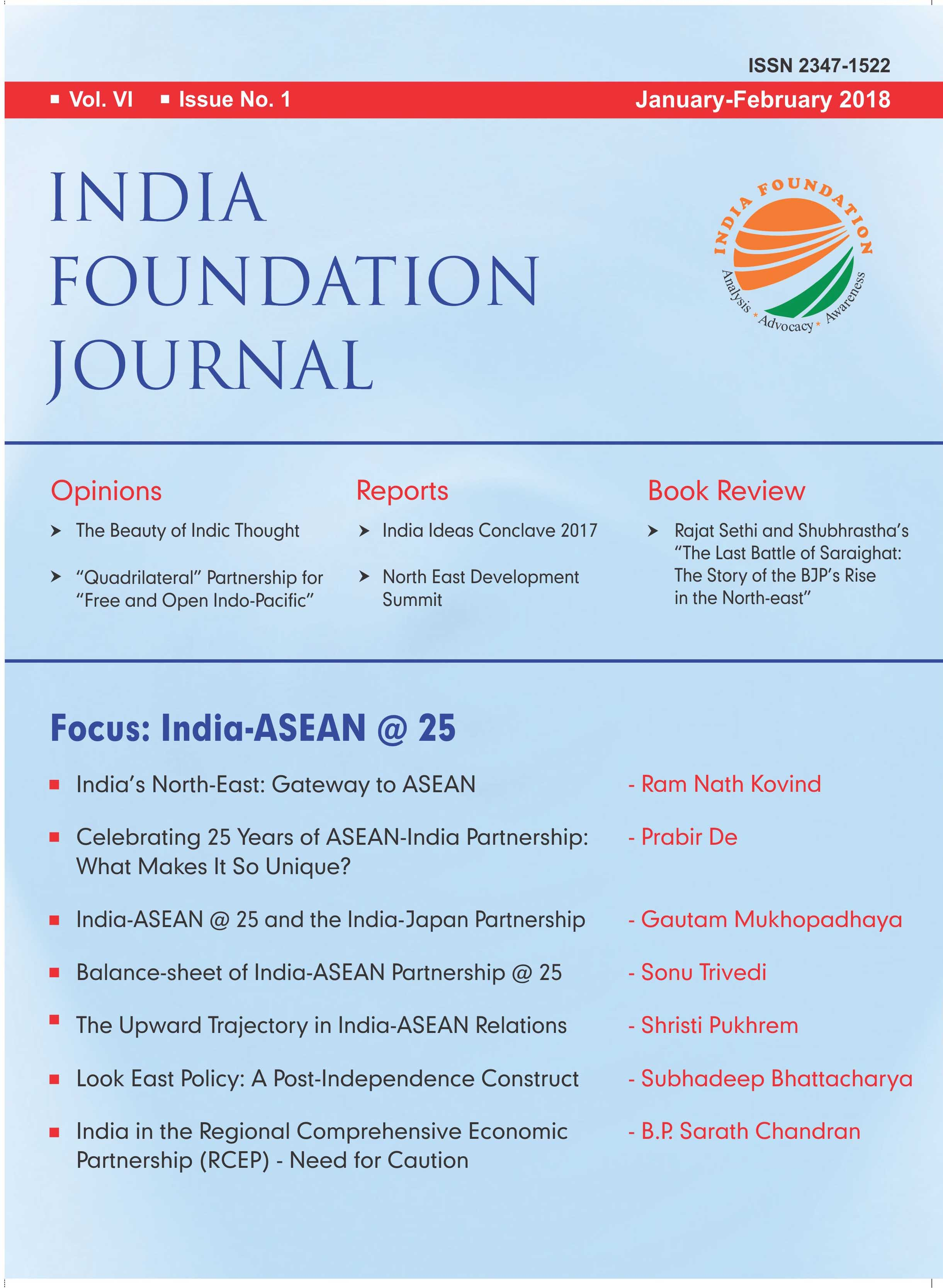 India Foundation Journal January February 2018