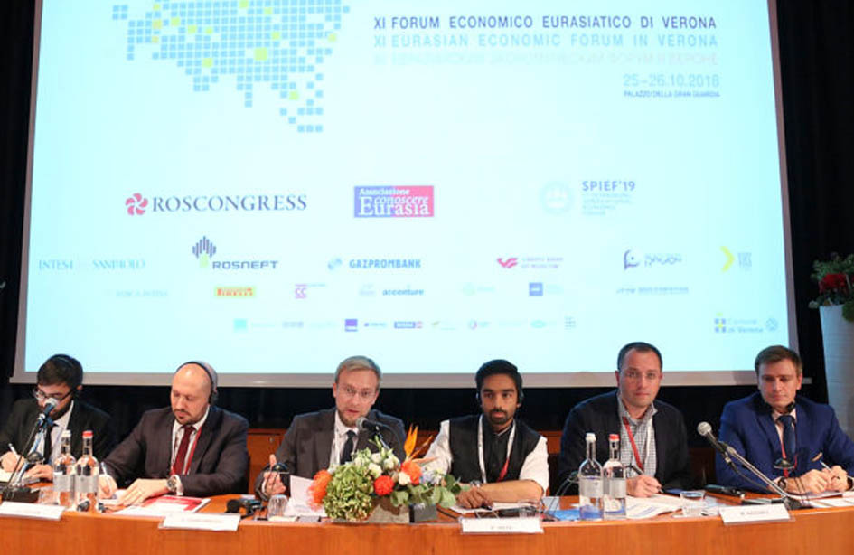 Marco Polo Young Leaders Initiative of  Eurasian Economic Forum