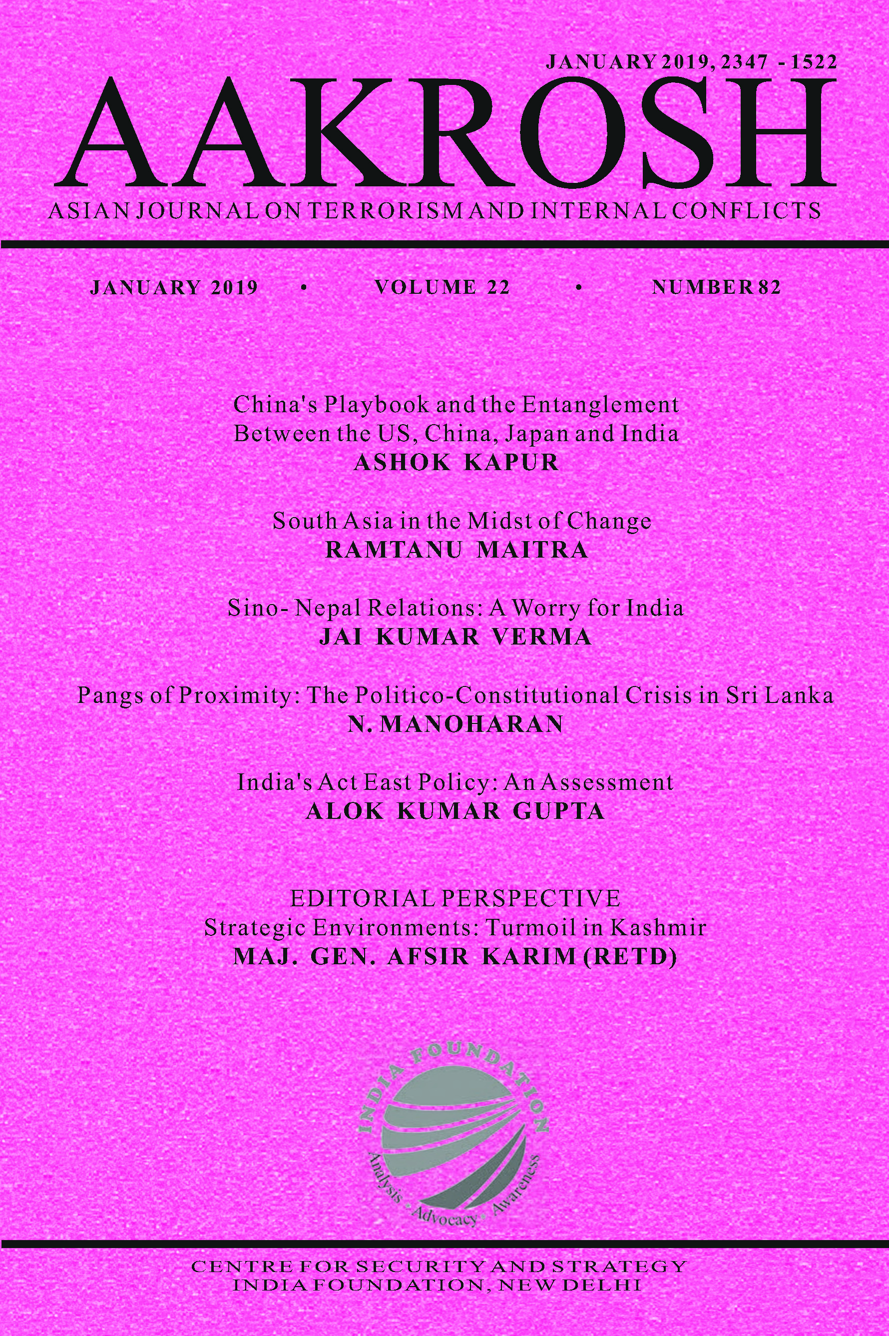 Aakrosh Journal No. 82, Vol. 22